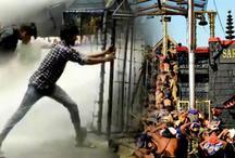 VIDEO: सबरीमाला मामले में सरकार के खिलाफ भाजयुमो का प्रदर्शन, पुलिस ने चलाया वाटर कैनन