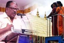 'सबरीमाला आने वाली महिलाओं के दो टुकड़े कर एक दिल्ली और दूसरा CM ऑफिस भजे दो'