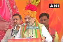 शाह ने पूछाः कांग्रेस ने नीरव मोदी और विजय माल्या के खिलाफ क्यों कार्रवाई नहीं की थी?