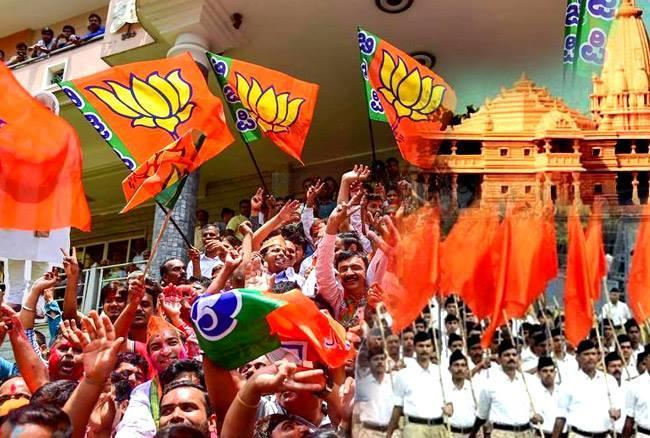Image result for vhp and ram temple haribhoomi