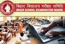 Bihar Board मैट्रिक परीक्षा 2020 के लिए ऑनलाइन आवेदन शुरू, इस दिन तक होंगे रजिस्ट्रेशन