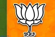 राजस्थान चुनाव 2018 के लिए भाजपा ने जारी की 8 उम्मीदवारों की लिस्ट