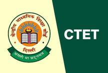 CTET परीक्षा के एडमिट कार्ड कल होंगे जारी, ऐसे करें डाउनलोड