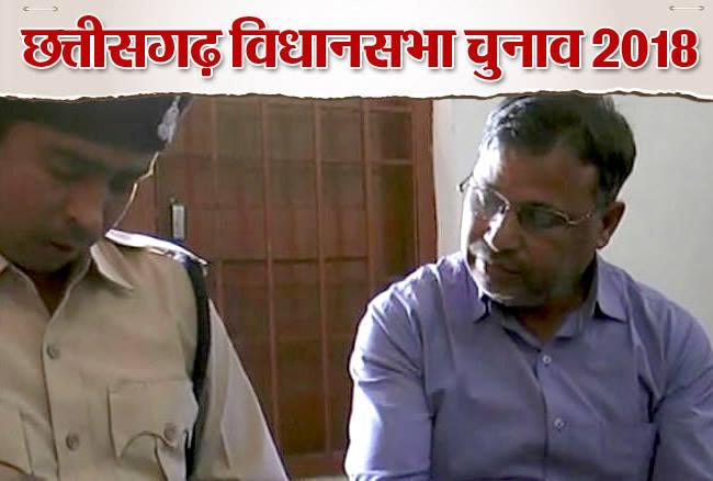 बिलासपुर में पीठासीन अधिकारी गिरफ्तार, बीजेपी के पक्ष में मतदान कराने का आरोप