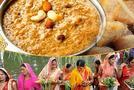 Chhath Puja 2018 : मिनटों में बनाएं ये खास 'खीर' का प्रसाद और छठ मैया को लगाएं भोग