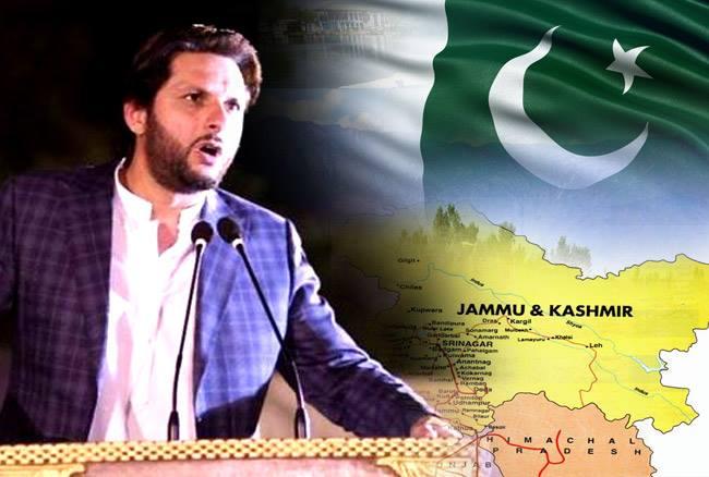 शाहिद अफरीदी ने पाकिस्तान को दिखाया आईना, कहा- कश्मीर को संभालना पाक के बस की बात नहीं