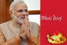 भाई दूज 2018 : पीएम मोदी ने देशवासियों को दी भाई दूज की बधाई