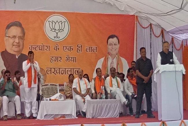 मुझे हटाने और सत्ता पाने को जलबिन मछली की तरह तड़प रही कांग्रेसः रमन सिंह