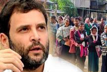 मध्य प्रदेश विधानसभा चुनाव /  राहुल गांधी ने कविता के जरिए मतदाताओं से की ये अपील