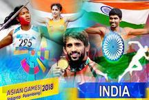 अलविदा 2018: एशियन गेम्स में भारत ने रचा इतिहास, 67 सालों में पहली बार हुआ ऐसा
