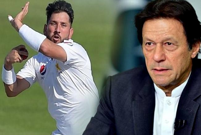 यासिर शाह के इस खास उपलब्धि पर पाक PM इमरान खान ने दी बधाई, जानें क्या कहा