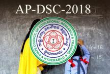 AP DSC 2018: एपी डीएससी एग्जाम सेंटर सिलेक्शन लिंक यहां देखें