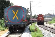 आखिर रेलगाड़ी के आखिरी डिब्बे पर X क्यों लिखा जाता है, जानें