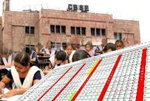 सीबीएसई का आदेश/ 75 फीसदी उपस्थिति न होने पर बोर्ड परीक्षा में नहीं होंगे शामिल