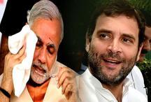 Exit Poll 2018 Vs 2013 / छत्तीसगढ़, मध्य प्रदेश और राजस्थान की कमान, कांग्रेस के हाथ