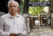 कोयला घोटालाः पूर्व सचिव एसची गुप्ता और दो दूसरे अधिकारी दोषी करार, तीन साल की सजा, एक लाख के मुचलके पर मिली जमानत