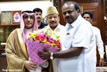 बेंगलुरुः मुख्यमंत्री एचडी कुमारस्वामी ने सऊदी अरब के राजदूत से की मुलाकात