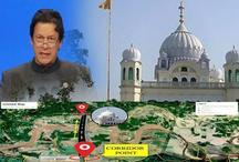 करतारपुर कॉरिडोर / पाकिस्तान में इमरान खान का विरोध शूरू, जानें वजह