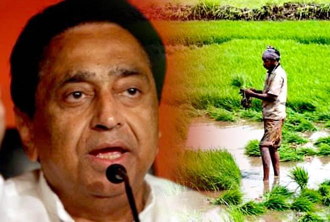 मध्य प्रदेश / शपथ ग्रहण से पहले बोले कमलनाथ, 10 दिन से पहले करेंगे किसानों का कर्ज माफ