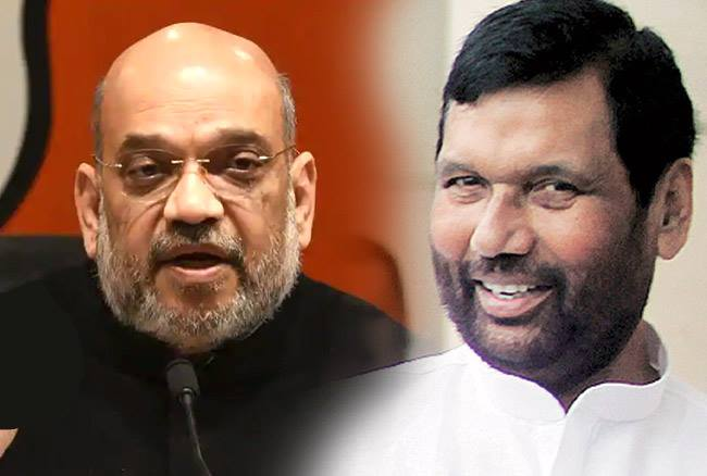 लोकसभा चुनाव 2019: LJP बढ़ा सकती है बीजेपी की मुश्किलें, झारखण्ड और यूपी में भी मांगी सीटें
