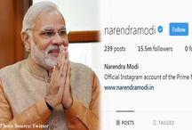 इंस्टाग्राम पर PM मोदी बने दुनिया के सबसे ज्यादा फॉलो किए जाने वाले नेता