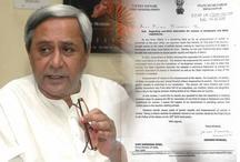 ओडिशा के CM पटनायक ने PM मोदी को लिखा पत्र, महिलाओं के लिए मांगा एक तिहाई आरक्षण