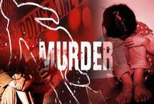 मौसा ने मासूम लड़की से बलात्कार कर गला घोंट कर दी हत्या और फिर...