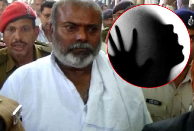 नवादा रेप केस / बलात्कार के दोषी RJD विधायक राजबल्लभ को उम्रकैद