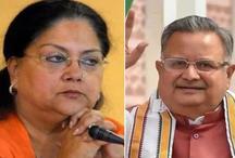 विधानसभा चुनाव / जानें राजस्थान-छत्तीसगढ़ में भाजपा की हार के ये 5 बड़े कारण