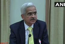 RBI के नए गवर्नर शक्तिकांत दास ने कहा- संस्था के मूल्यों और स्वायत्तता को रखूंगा बरकरार
