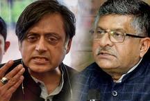 शशि थरूर ने कानून मंत्री रविशंकर प्रसाद के खिलाफ दर्ज कराया केस