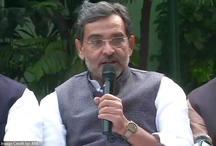 उपेंद्र कुशवाहा ने पीएम मोदी पर साधा निशाना, बिहार की जनता से किए वादे नहीं किए पूरे