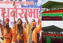 दिल्ली / राम मंदिर निर्माण को लेकर VHP की धर्मसभा शुरू, लाखों की संख्या में पहुंचे लोग