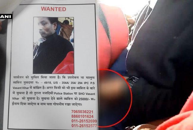 छात्रा के सामने बस में हस्तमैथुन करने वाले आरोपी का पोस्टर हुआ जारी, पुलिस ने रखा 25000 का इनाम
