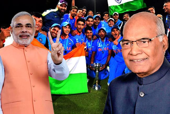 अंडर-19 विश्व कप: राष्ट्रपति, पीएम मोदी समेत इन दिग्गजों ने दी अंडर-19 टीम को बधाई