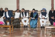 सोनिया गांधी की अध्यक्षता में हुए बैठक में शामिल हुई 17 विपक्षी पार्टियां, इन मुद्दों पर हुई बात