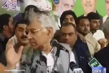 पाक विदेश मंत्री ख्वाजा आसिफ के चेहरे पर फेंकी स्याही, आरोपी गिरफ्तार