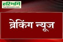 बिहार: मुजफ्फरपुर में सड़क हादसा, वाहनों के बीच आमने-सामने की टक्कर में 7 की मौत, 7 घायल