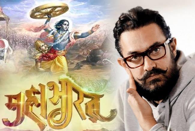 इस बिजनेसमैन के साथ मिलकर आमिर खान बनाएंगे महाभारत, 1000 करोड़ से भी ज्यादा होगा फिल्म का बजट