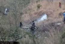 उत्तराखंड: अल्मोड़ा में बड़ा हादसा, बस खाई में गिरने से 13 लोगों की मौत