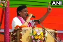 बिहार उपचुनाव 2018: BJP सांसद ने दिया विवादित बयान, कहा-RJD नेता जीता तो अररिया बन जाएगा ISI का गढ़