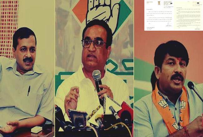 दिल्ली में सीलिंग को लेकर सीएम केजरीवाल ने लिखा लेटर, बीजेपी-कांग्रेस से की ये अपील