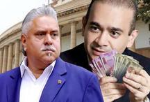 नीरव मोदी और माल्या जैसे भगोड़े अपराधियों पर कसेगी नकेल, सरकार ने संसद में पेश किया बिल
