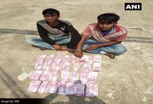 पश्चिम बंगाल: सीआईडी ने 4 लाख के नकली नोटों के साथ दो बदमाशों को दबोचा