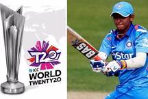 T-20 मुकाबले से पहले भारतीय महिला कप्तान हरमनप्रीत का बड़ा बयान