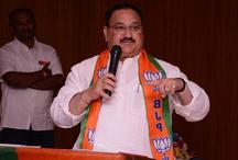 राज्यसभा चुनाव 2018: भाजपा ने नारायण राणे समेत इन 18 उम्मीदवारों पर खेला दांव, देखें पूरी लिस्ट