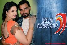 आईपीएल से पहले मोहम्मद शमी मामले की समीक्षा कर रहा है दिल्ली डेयरडेविल्स