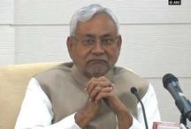 नीतीश कुमार ने BJP नेताओं को लताड़ा, कहा-भ्रष्टाचार और साम्प्रदायिक विचारधारा को नहीं करेंगे बर्दाश्त