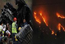 पीएम मोदी ने तमिलनाडु में आग और नेपाल विमान हादसे पर दुख जताया