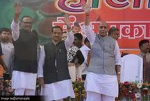हमने पूर्वोत्तर के 3 राज्यों में सरकार बनाई, देश में अभी है मोदी लहर: राजनाथ सिंह